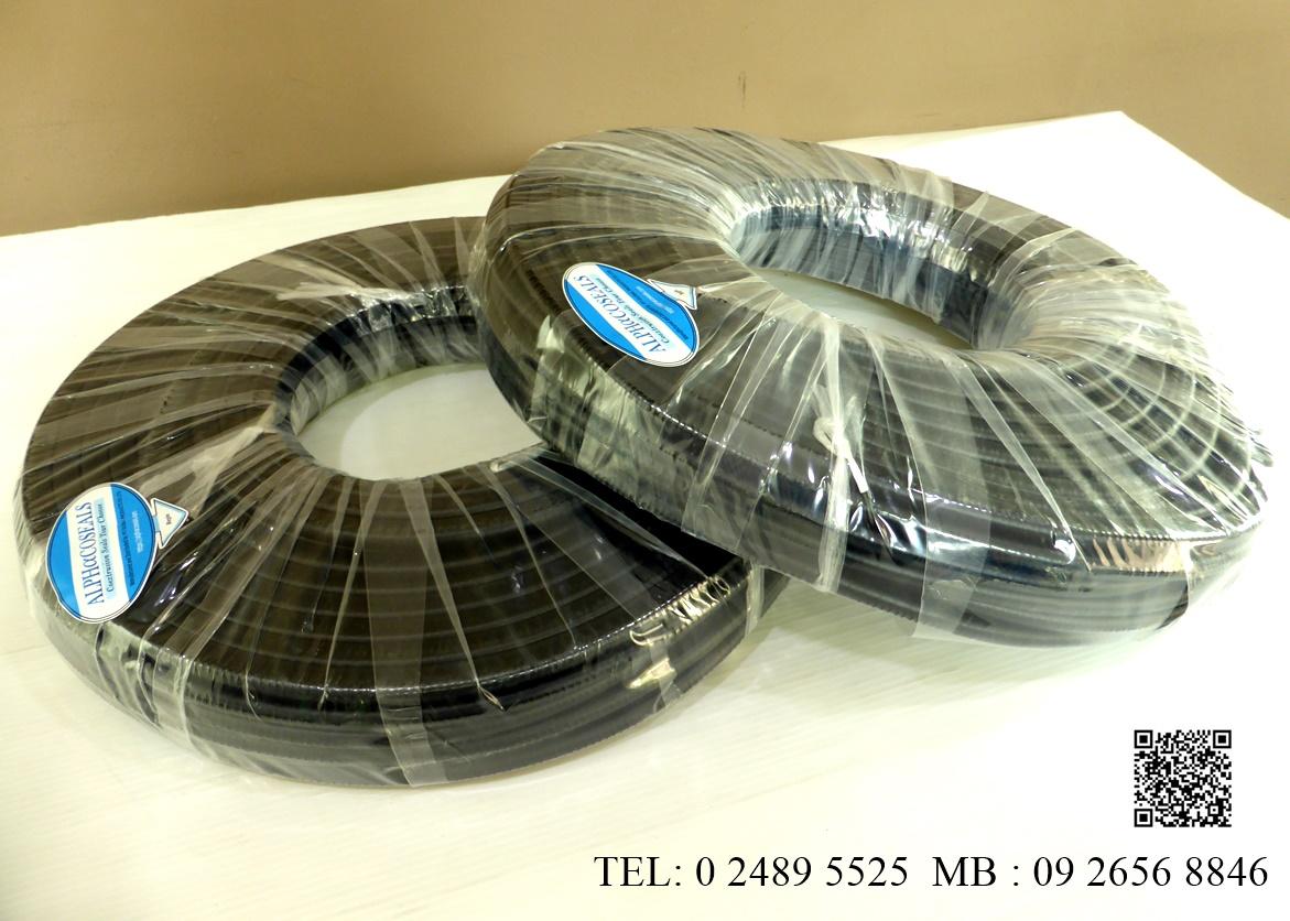 ซีลกระดูกงู PVC RW-EP-018.JPG