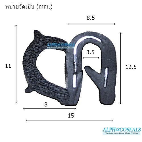 ซีลยางกระดูกงู RW-EP-015.jpg