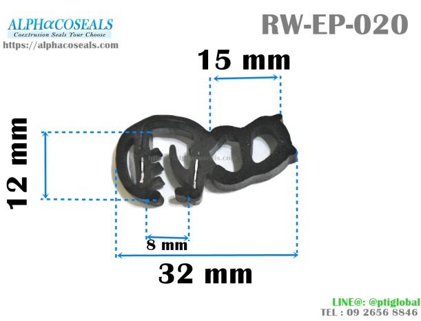 รับผลิจซีลยางกระดูกงู RW-EP-020.JPG